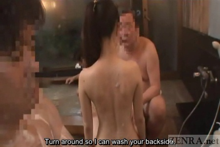 Slim Japanese woman bathed