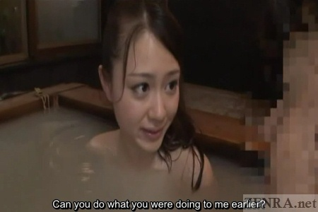 Japanese woman bathing teasing