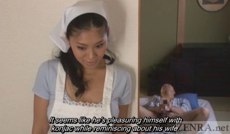 Subtitled bizarre elite japanese couple sex slave usage - 2 part 5