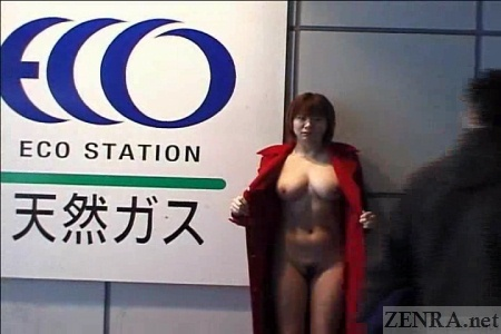 Voluptuous Japanese public flasher