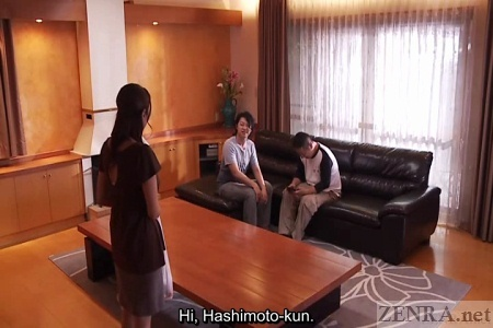 Japanese milf with students