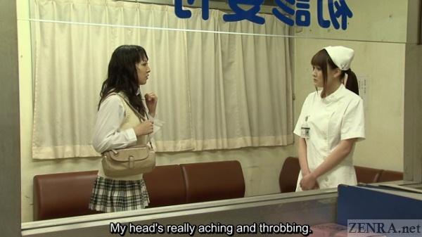 Japanese schoogirl meets nurse