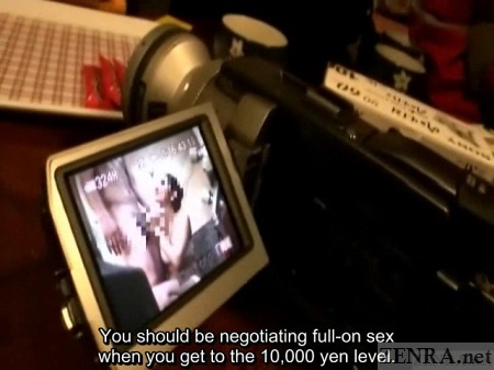 Camera footage of Sauna Ladies in action
