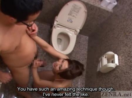 Japanese Sauna Lady secret handjob