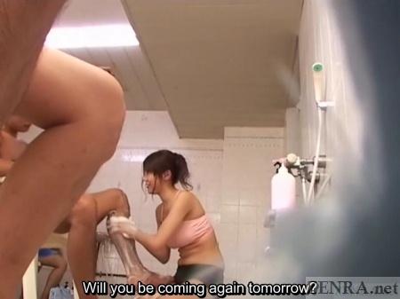 CFNM bathhouse washing service