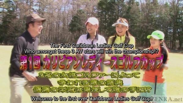 Japanese AV golf
