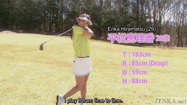 Erika HIramatsu golf pose