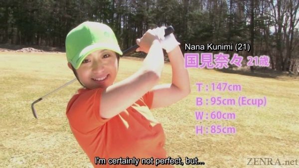 Nana Kunimi with club in the air