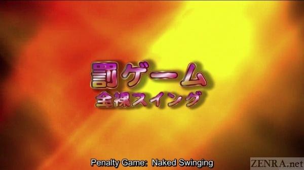 Erotic Japanese AV penalty game