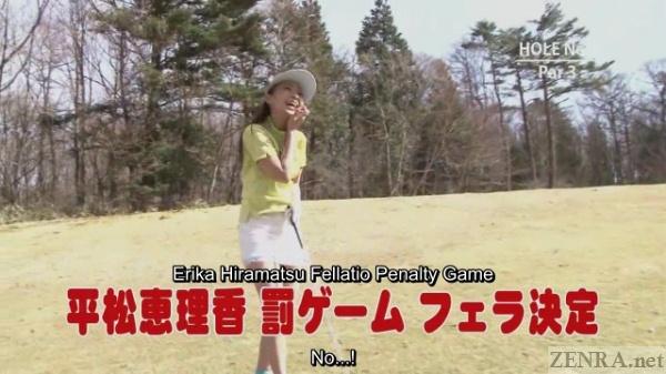 Penalty game for female Japanese golferv