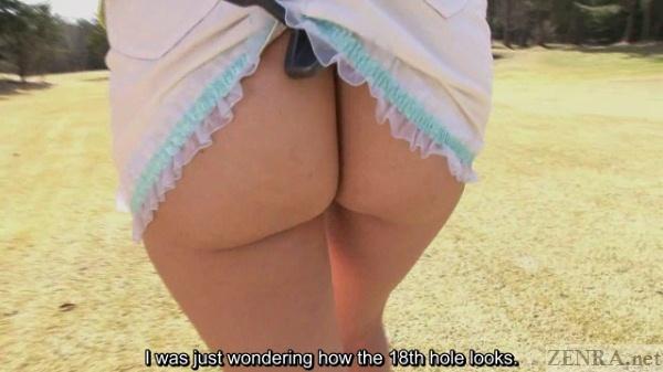No panties golfing