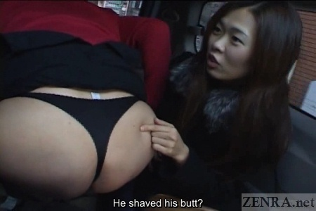 Shaved butt on bent over man in drag