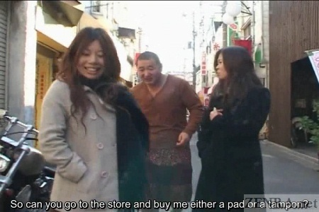 Japan man in drag instructed to buy tampons