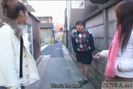 Vicious Japanese woman tease man in drag