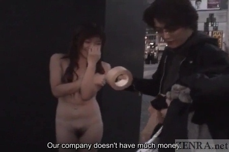 Nudist Japanese woman outside