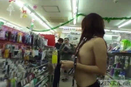 Naked Japanese woman in store