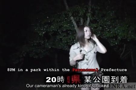 Tsubaki Katou looks for ghosts