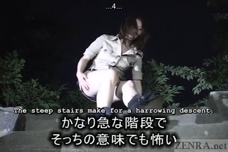 Japanese woman rests at top of stairs in park