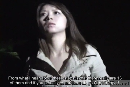 Japanese ghost hunters covert blowjob in car subtitled 7