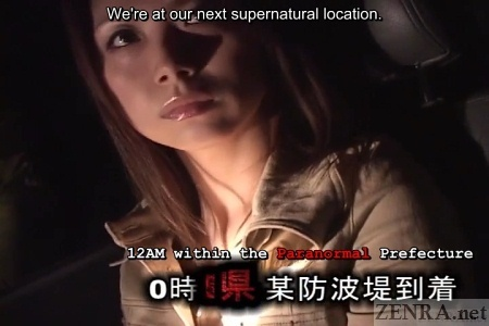 Perverting the Paranormal Japan