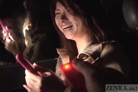 Remote control vibrator by haunted area