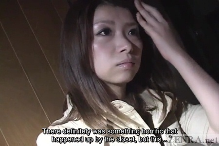 Japanese woman contemplates the supernatural