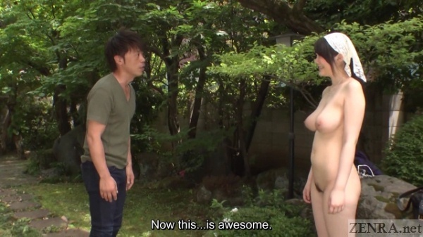 Subtitled japanese av star stripped naked in public 2