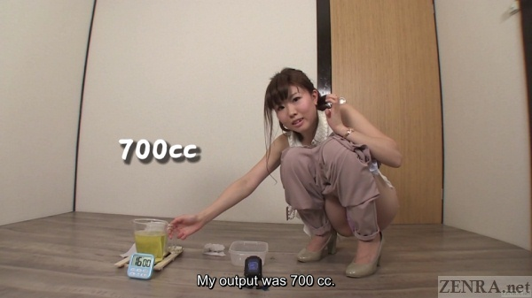 Japanese woman measures her pee