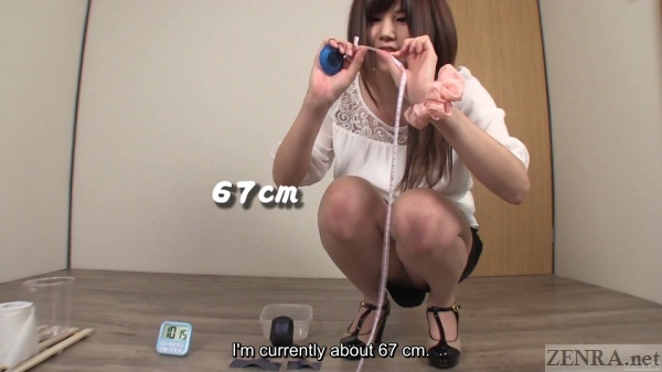 Waist measurement of Japanese woman in skirt