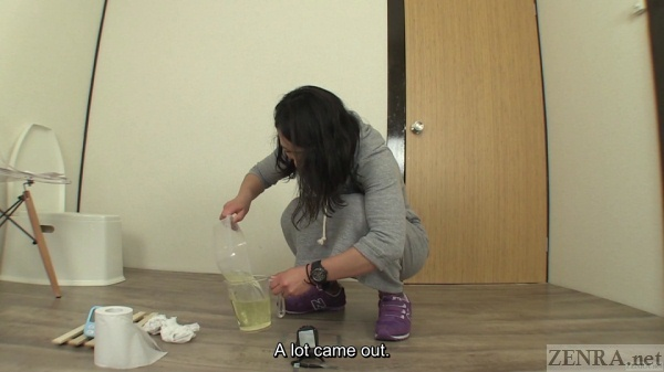 Pee measurement by amateur Japanese woman