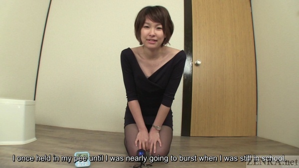 Japanese amateur introduces herself