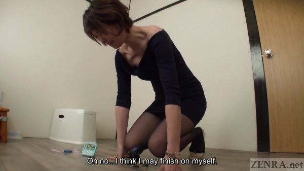Japanese woman cannot hold in pee