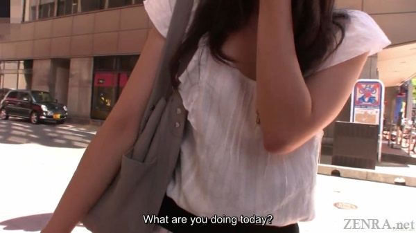 Japanese amateur pickup in Okayama