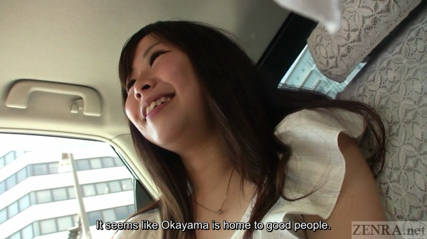 Taxi cab ride with amateur Japanese woman
