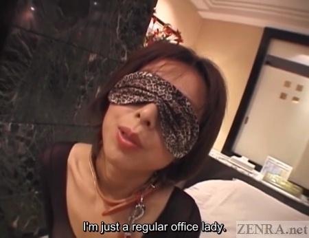 Blindfolded Japanese office lady