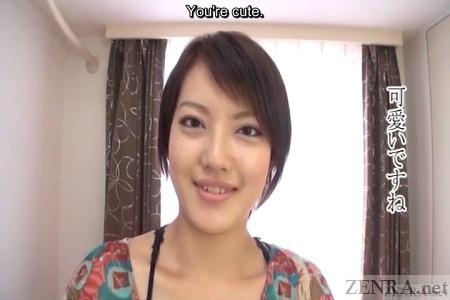 Short hair Japanese woman from Aomori