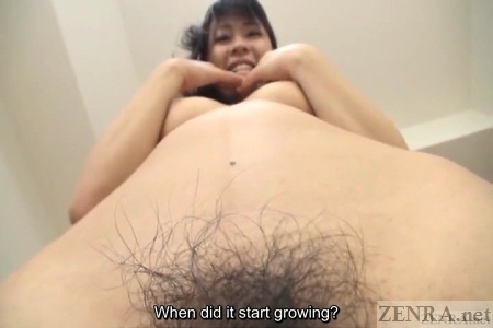 Japanese pubic hair check from below