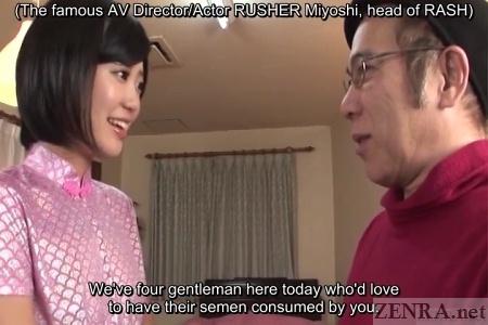 Uta Kohaku meets RUSHER Miyoshi