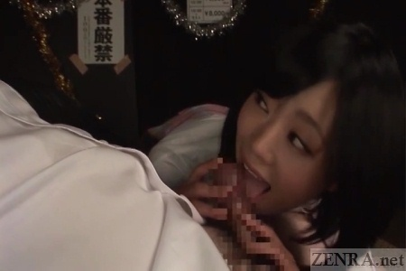 Japanese schoolgirl nibbling blowjob