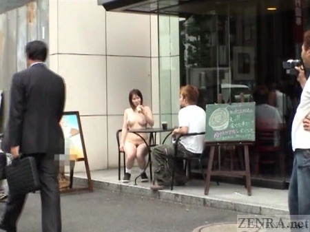 CMNF nudist Japanese woman at outdoor cafe