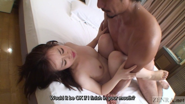 Japanese woman first time sex in love hotel