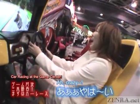 Game center Japanese AV production
