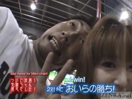 Japanese AV arcade date