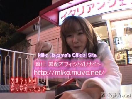 Homepage for Miko Hayama Japanese AV star