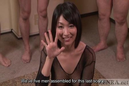 Smiling Kana Ohori last scene of gokkun