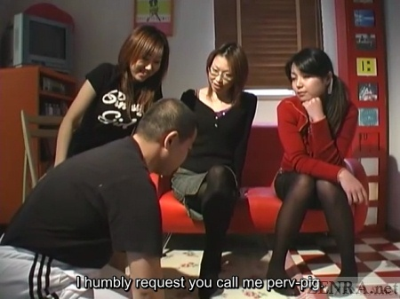 Japanese women tease fat man