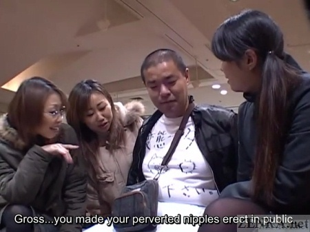 Mall shaming in Japan with masochistic man