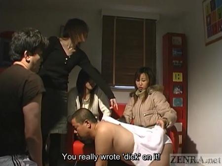 Japanese extreme femdom shaming party