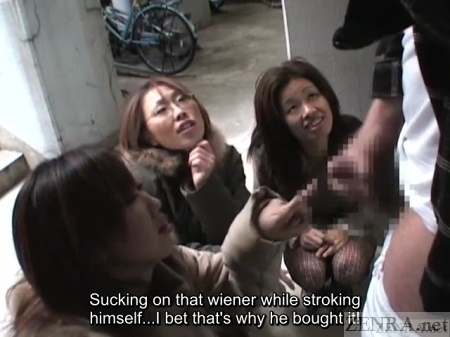 image Subtitled mature japanese woman blue collar boss