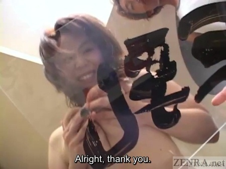 Japanese calligraphy written via big breasts